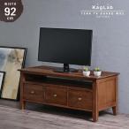 テレビ台ローボードテレビボードおしゃれ完成品収納付きTV台TVボード天然木製チーク無垢材アジアン家具バリ北欧幅90cmG673KA