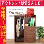 収納ラック棚シェルフチェストハンガーラックランドセルラックアジアン家具チーク無垢木製北欧G693KA