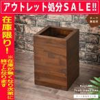ゴミ箱ダストボックス袋が見えないおしゃれ木製分別アジアンGK606KA