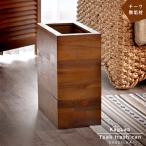 ゴミ箱ダストボックス袋が見えない木製分別おしゃれアジアンスリムタイプGK606LKA