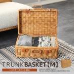 5月入荷予定 トランク ピクニックバスケット カゴバッグ かばん 籐 ラタン 収納 ケース ボックス 北欧 GK713MER