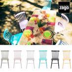 北欧家具 ダイニングチェアー  椅子 ウィンザーチェア カフェ ナチュラル zago ザーゴ OSLO L-C300