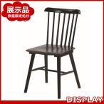 ショッピングoutlet アウトレット 北欧家具 ダイニングチェアー ウィンザーチェア ブラック 木製 おしゃれ 椅子 カフェ ナチュラル zago ザーゴ OSLO L-C300BK-B