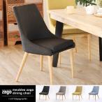 北欧家具 ダイニングチェアー 椅子 カフェ ナチュラル meubles zago ザーゴ EVA L-C312XX