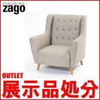アウトレット 北欧家具 1人掛け ソファー 椅子 パーソナルチェア 一人用 カフェ meubles zago fjord L-D131GY-B