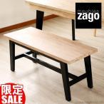 北欧家具 ダイニングベンチ スツール 椅子 チェア 無垢木製 カフェ meubles zago fjord L3C103FD
