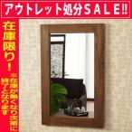 壁掛けミラー 鏡 ウォールミラー おしゃれ 玄関 チーク無垢 木製 北欧 卓上 姿見  アジアン家具 バリ モダン M067RKA