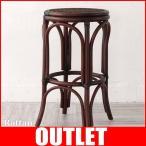 カウンターチェア スツール バーチェア ハイスツール 椅子 いす 籐 ラタン 木製 おしゃれ アジアン ナチュラル O-S740AM