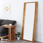 ウォールミラー 鏡 大型 全身 姿見 大判 おしゃれ 壁掛け チーク 無垢 木製フレーム 150cm ナチュラル 北欧 アジアン Q155WX