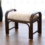 和風 スツール チェアー  座椅子 籐 ラタン家具 木製 いす おしゃれ ナチュラル クッション R709BRE