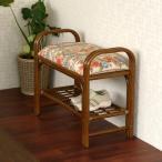 ショッピングエスニック アジアン エスニック スツール ラタン 籐 椅子 チェア ベンチ 和  R720HRJ