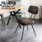 KLUB14 インダストリアル家具 椅子 チェアー 木製 スチール アイアン 鉄 ビンテージ ヴィンテージ アンティーク REC300DB