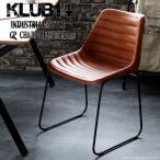 ダイニングチェア おしゃれ 椅子 レザー アイアン 鉄 キャメルブラウン アンティーク調 インダストリアル家具 KLUB14 REC305CL