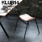インダストリアル家具 椅子 ダイニングチェア おしゃれ いす アイアン 鉄 レザー 革 アンティーク ヴィンテージ調 北欧 インテリア KLUB14 REC308CL