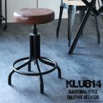 KLUB14 インダストリアル家具 VIN スツール 鉄足 椅子 レザー ブラック REC415DB