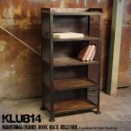 インダストリアル家具 本棚 ラック 収納 シェルフ キャビネット 木製 スチール アイアン 鉄  REG270BK