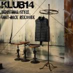 KLUB14 インダストリアル スチール コートハンガーラック REK300BK