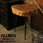 サイドテーブル おしゃれ 木製 無垢 机 丸い アイアン インダストリアル家具 ソファー用 ベッドサイド 北欧 カフェ風 ナチュラル KLUB14 RET010BK