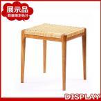 ショッピングoutlet アウトレット スツール 椅子 腰掛け チェア いす チーク無垢 木製 籐 ラタン おしゃれ 北欧 ナチュラル 北欧 IDENTITY S110WX-B
