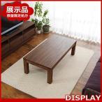 アウトレット アジアン家具 センターテーブル ローテーブル 机 チーク 無垢 天然木製 シンプル おしゃれ 机 北欧 ナチュラル T122KA-B