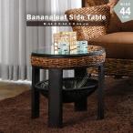 アジアン家具サイドテーブルナイトテーブルガラス机バナナリーフアバカ天然木製おしゃれガラスバリ家具エスニックナチュラルT145AT