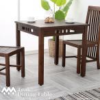 アジアン家具ダイニングテーブル単品76cm幅2人用OAデスクテレワーク在宅勤務木製チーク無垢材T170KA