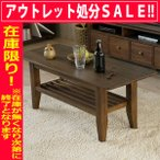 リビングテーブルチーク無垢材100cm幅おしゃれアジアン家具T255KA