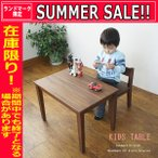 キッズテーブル 子供机 デスク チーク無垢 木製  おしゃれ ナチュラル アンティーク T270KA