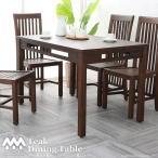アジアン家具ダイニングテーブル単品120cm幅4人用OAデスクテレワーク在宅勤務木製チーク無垢材T370KA