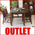 アジアン家具 ダイニングテーブルセット 4人用 5点 チーク 無垢 木製 アクビィ 北欧風 カフェ T41K3204