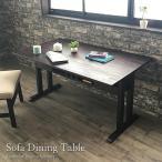 アジアン家具ダイニングテーブルソファーダイニング用OAデスクテレワーク在宅勤務木製ナチュラル130cmT470AT