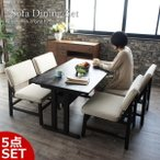 アジアン家具ダイニングテーブルセット5点4人用130cm幅ソファーダイニングセットT47A4084
