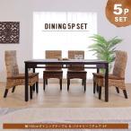 アジアン家具 ダイニングテーブルセット 5点 4人用 バナナリーフ 木製 おしゃれ T57A4044