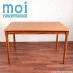 アウトレット 北欧 カフェ ダイニングテーブル 机 チーク 無垢 木製 アジアン モダン moi モイ T680CH