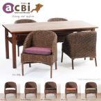 アジアン家具 ダイニングテーブルセット 4人 5点 アクビィ ウォーターヒヤシンス T71D390P 開梱設置便
