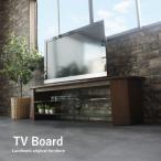 アジアン家具テレビ台ローボードテレビボードおしゃれ完成品収納付きTV台チーク無垢木製シンプル北欧インテリアKAGLABW1600WL