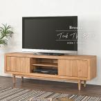 テレビボード テレビ台 チーク無垢 木製 収納 幅150cm おしゃれ ナチュラル 北欧 breeze W1815XP