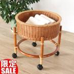 籐かご ラタン 家具 脱衣丸カゴ キャスター付き 収納籠 アジアン家具 和風 Y205HR