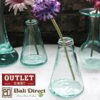 アジアン雑貨一輪挿しガラス製フラスコ花瓶Z050402F
