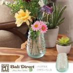 アジアン雑貨 バリ 花瓶 フラワーベース 一輪挿し ガラス おしゃれ スパイラル Sサイズ エスニック ナチュラル Z050601U
