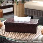 アジアン雑貨 バリ ティッシュケース ボックス カバー ホルダー ブラウン z060102a
