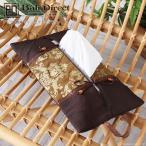 アジアン雑貨バリティッシュケースティッシュカバーボックスおしゃれ吊り下げ壁掛け縦型布ブラウン茶色ゴールドZ060211D
