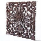 アジアン雑貨バリレリーフ彫刻デコレーションインテリアおしゃれ木製アクビィZ080403L