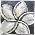 アジアン雑貨バリレリーフ壁掛け壁飾りアートパネル木製プルメリアアンティークシルバーz090302a