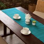 アジアン雑貨 バリ エスニック テーブルランナー テーブルライナー マット エメラルドブルー z190602t