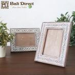 アジアン雑貨木製デザインフォトフレーム写真立てはがきサイズ