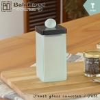 チークのフタ付ガラスケースフロストブラックTサイズアンティーク調ガラスキャニスターコットンケースz220202a