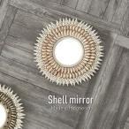 鏡壁掛けおしゃれウォールミラーアジアンシェル雑貨バリ丸Z910431F