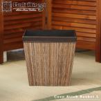 アジアン雑貨バリ収納ケースゴミ箱ダストボックスおしゃれココスティックLz920102a