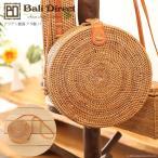 アジアン雑貨バリ籠バッグショルダーバッグカバン鞄レディースおしゃれアタ製エスニックナチュラルnatural_yfashionZ920501C